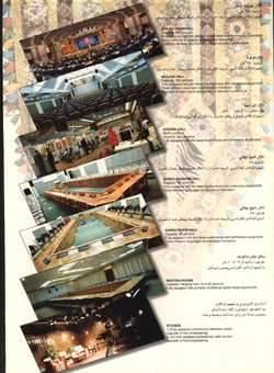 IRIB-conference (4)