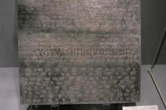 foundation-inscripition-xerexes-perspolis-fars