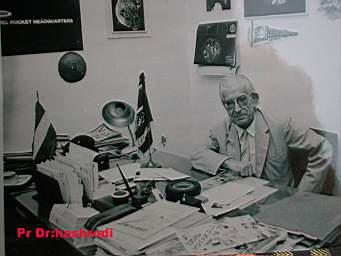 پروفسور هشترودی