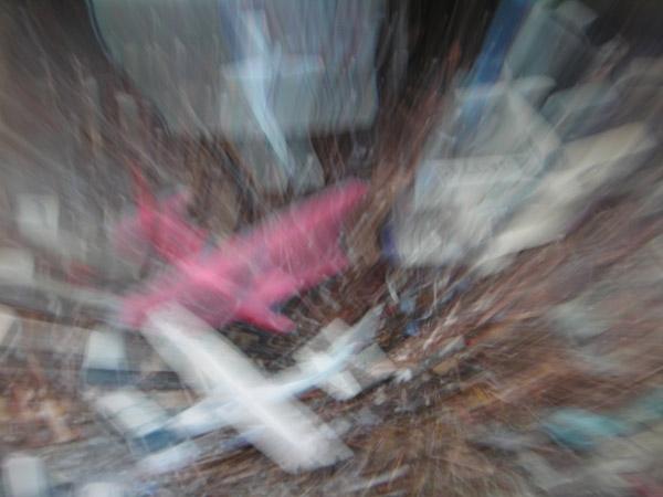Japan tsunami 2011 digital painting ??????? ???? 2011