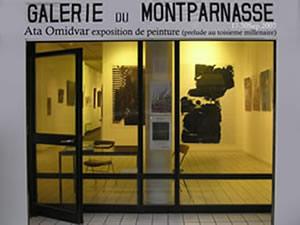galerie du montparnasse exposition Ata OMIDVAR 17 30 Sep 2007 paris
