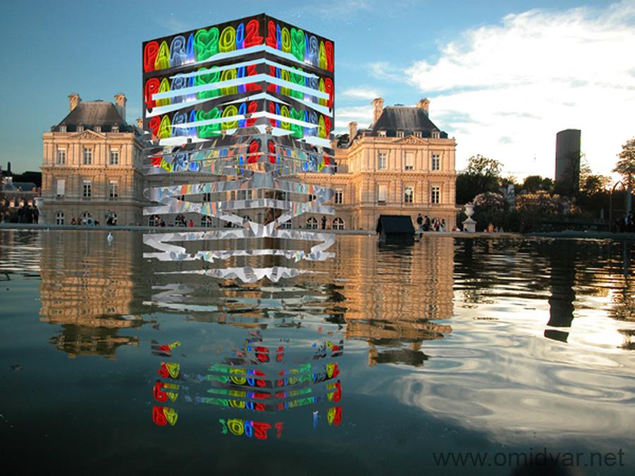 jardine de Luxembourg Paris artite jardine de Luxembourg Paris artite Ata.Omidvar.b.jpg