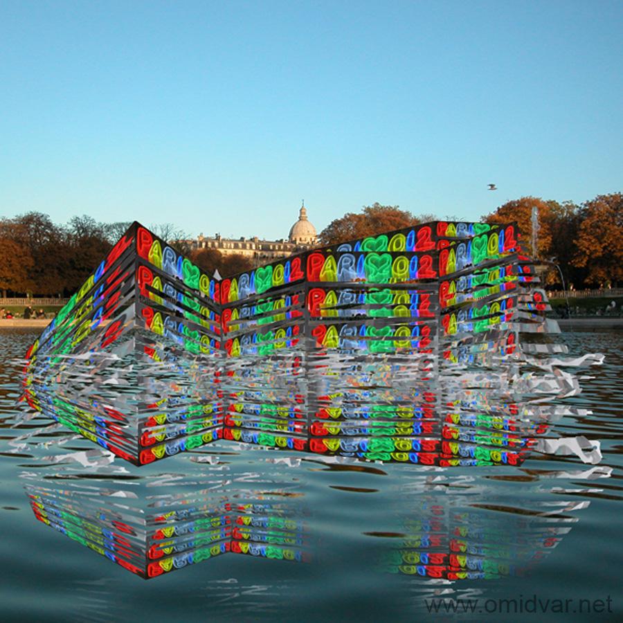 jardins de Luxembourg Paris artite Ata.Omidvar.c.jpg