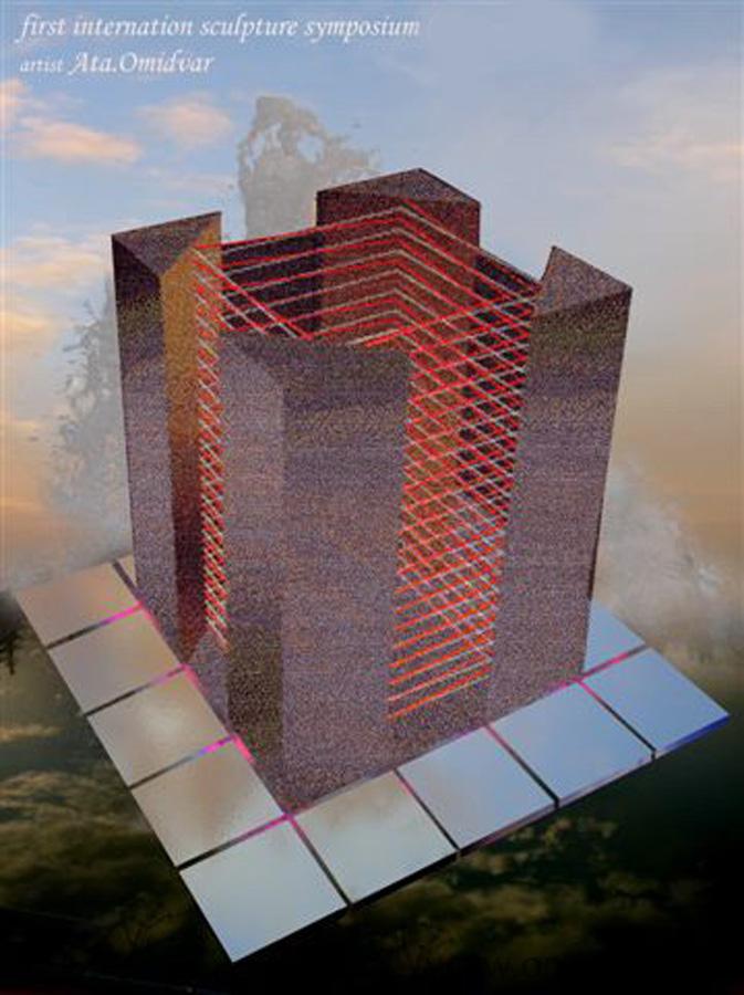 sculpture-2006-artist-Ata-Omidvar