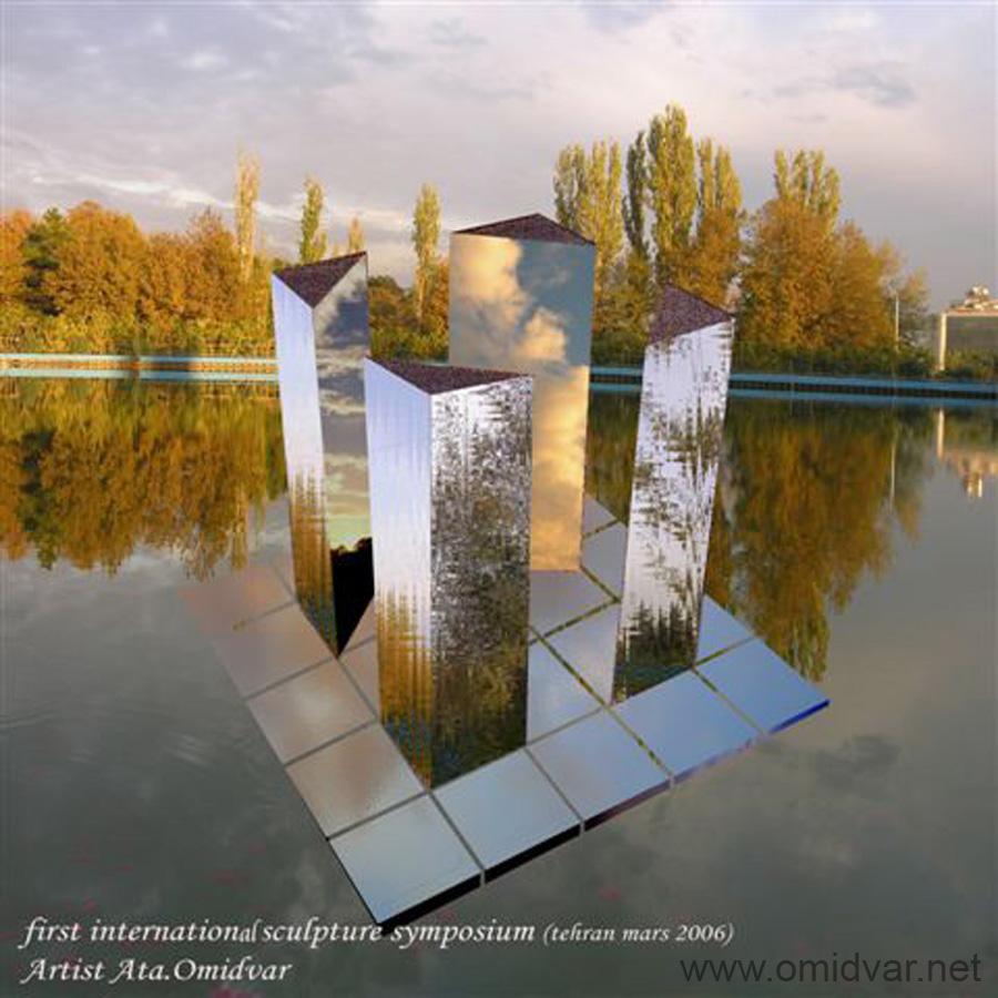 sculpture -mars-2006-artist