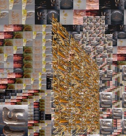 digital-painting-ali-omidvar (2)