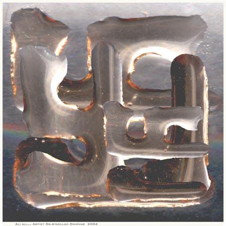 digital-painting-ali-omidvar (28)