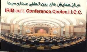 IRIB-conference (3)
